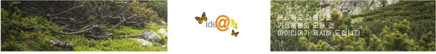 b138fa4b63052727ca1ec80e353fcd89_1572402599_1825.jpg