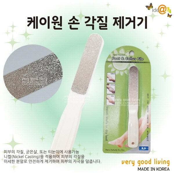 케이원 손 각질제거기 고운 각질제거기 네일 파일 5P