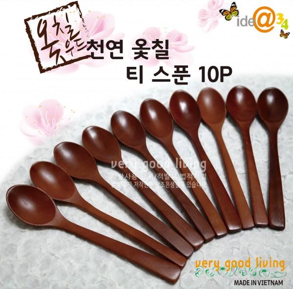 천연 옻칠 우드 티스푼 10P