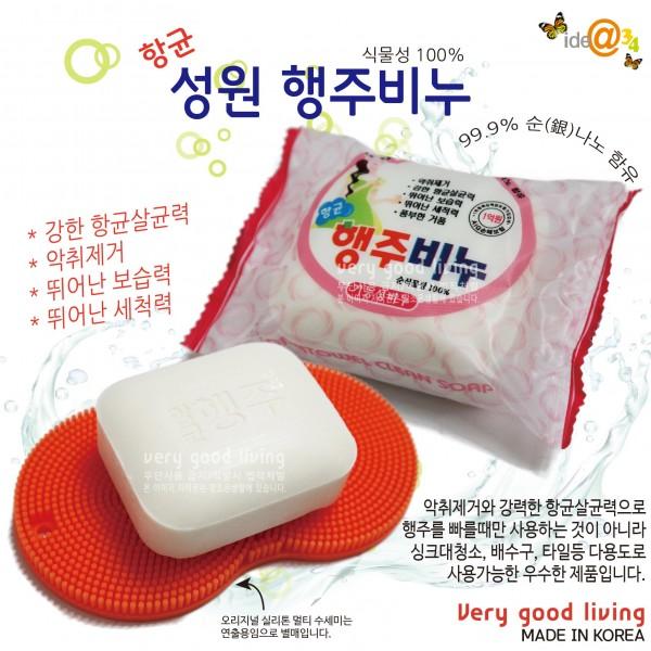 국산 성원화장품 항균 행주비누